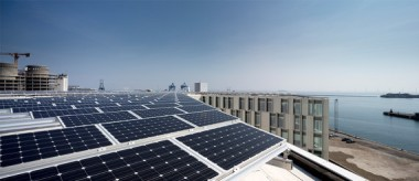 Rooftop PV provides power to UN City in Copenhagen, but utility-scale solar power is lacking from the country's renewable energy mix. Photo Credit: Adam Mørk / 3XN.