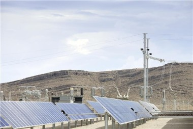ABB is setting up solar power plants in several provinces in the Philippines. Image: ABB