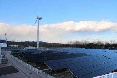 Wind and solar demonstration field of the National Institute of Advanced Industrial Science and Technology's Fukushima Renewable Energy Institute.   Kyodo