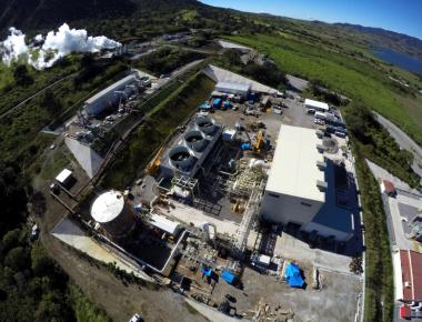 Domo de San Pedro Geothermal Power Plant (Photo courtesy of Grupo Dragon)