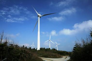 Wind power facility in Taiwan's Penghu Islands (Courtesy of Taiwan Power)